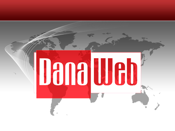 tranaes.dana6.dk is hosted by DanaWeb A/S